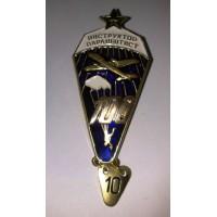 Знак Инструктор - парашютист 100