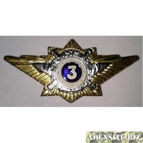 Знак Классности 3 степени Полиции