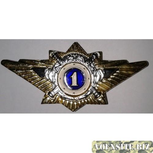 Знак Классности 1 степени Полиции