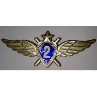 Знак Классности ВВС 2 степени синяя эмаль