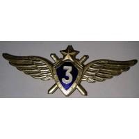 Знак Классности ВВС 3 степени синяя эмаль
