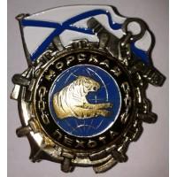 Знак Морская пехота Тигр